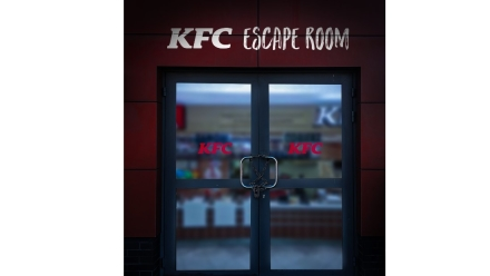 KFC odpala pierwszy Escape Room na Insta Stories