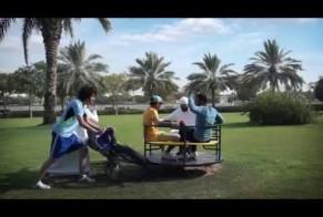 Motor Carousel