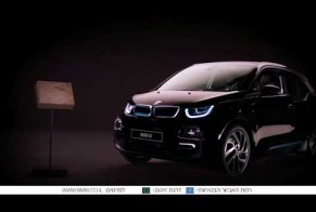 BMW: The BMW i3 Eco Friendly Catalog