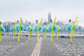 Hong Kong Ballet: 40th Anniversary