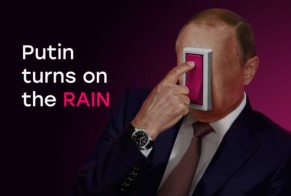 TV Rain: Putin turns on the Rain