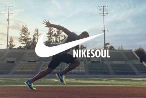 Nike: Nike soul