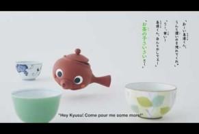 Tokyo Japanese Tea Association: Japanese Tea Revival Project
