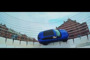 Jaguar F-Pace: Jaguar Musicdrome
